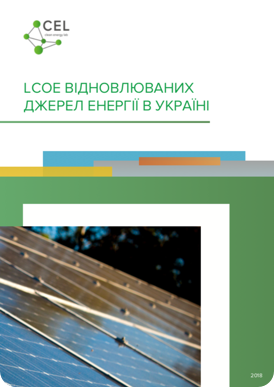 LCOE Renewable Energy in Ukraine
